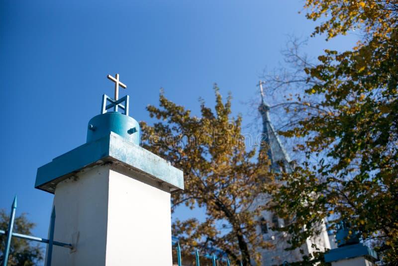 BISHKEK, KYRGYZSTAN: Buitenkant van Russische Orthodoxe Kerk royalty-vrije stock foto