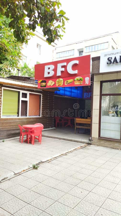 Bishkek fried chicken - BFC restaurant in city center stock photography