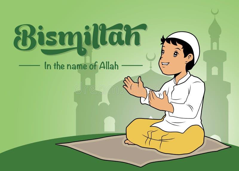 Bismillah иллюстрация вектора