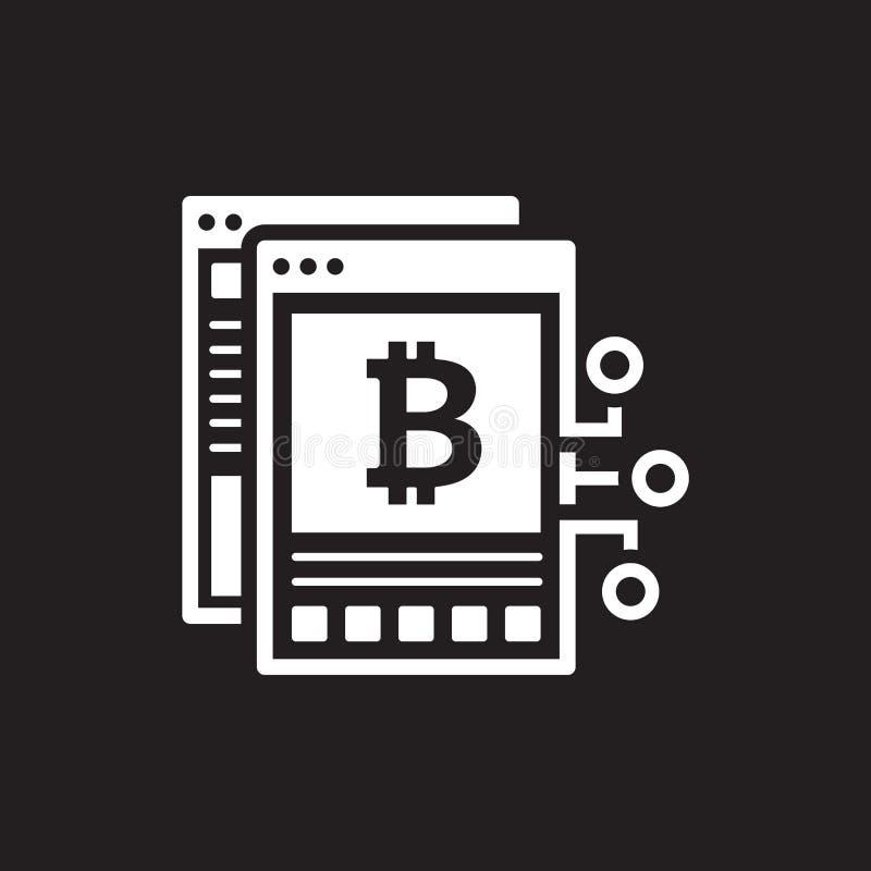 Bitcoin Białego papieru ikona ilustracja wektor
