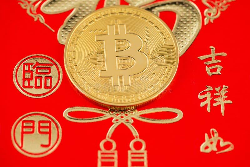 bitcoin rmb