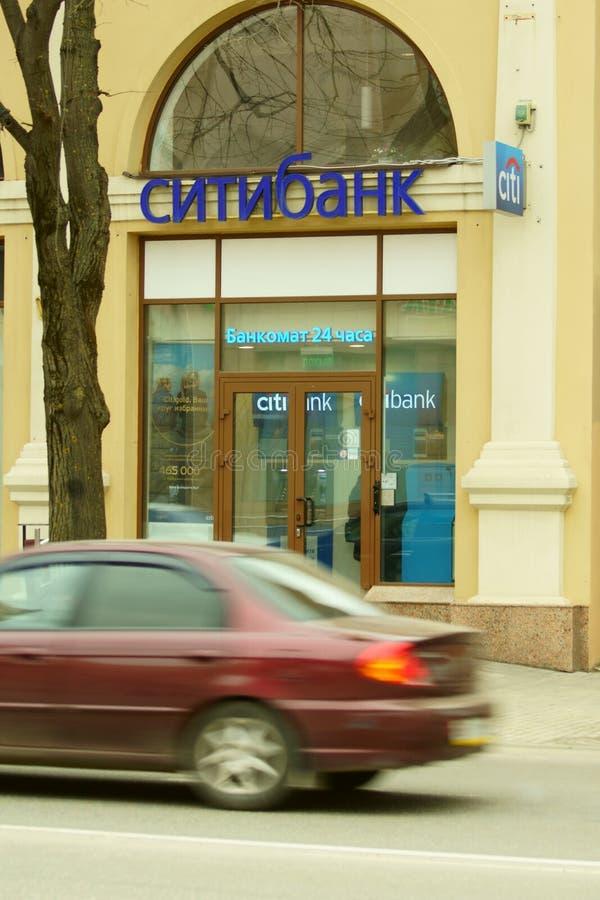 Biuro Citibank w Don obrazy stock