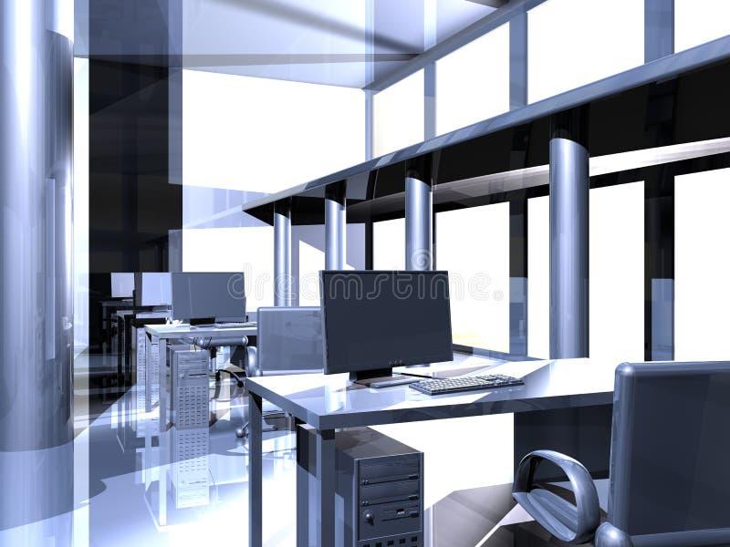 biuro metali ilustracji