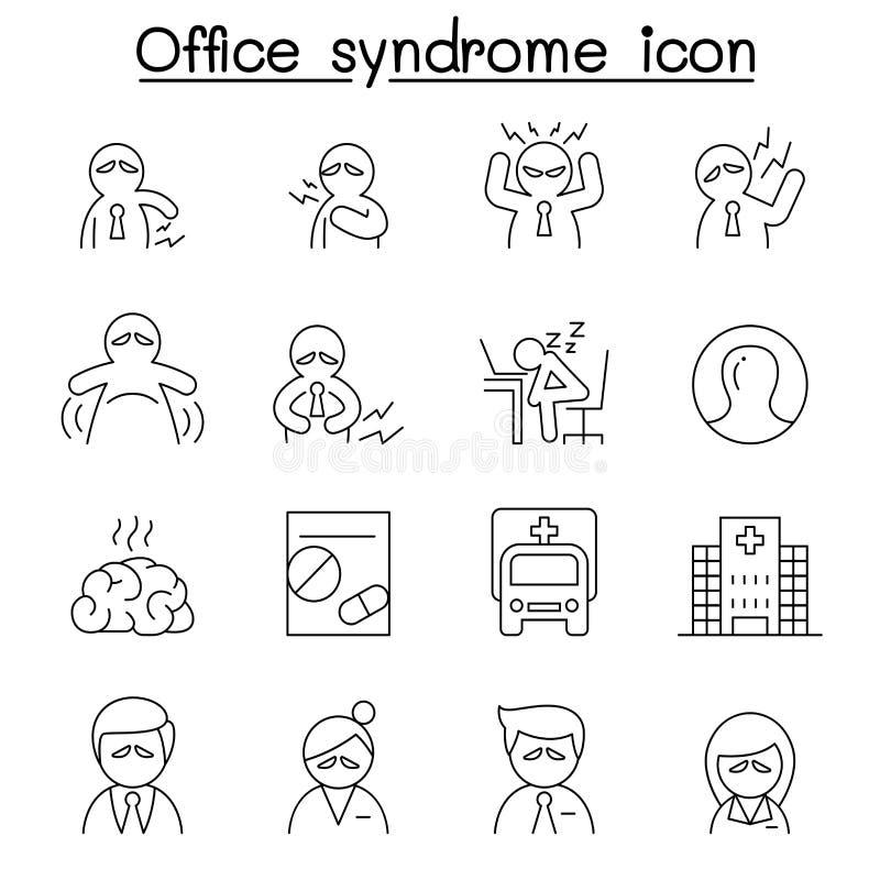Biurowa syndrom ikona ustawiająca w cienkim kreskowym stylu ilustracja wektor