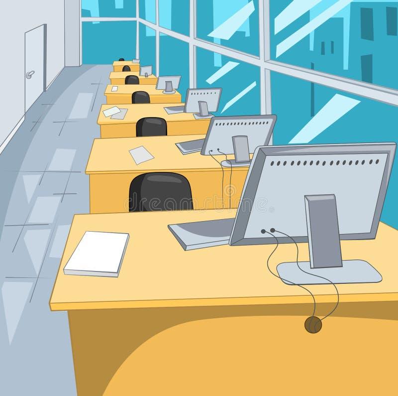 Biurowy miejsce royalty ilustracja