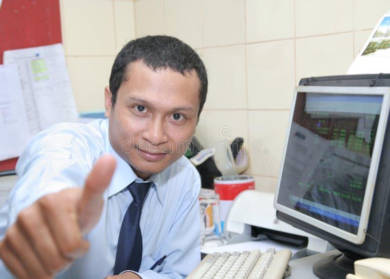 biurowy personel obrazy royalty free