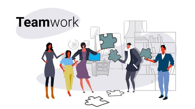 Biznesmeni trzyma łamigłówek części rozwiązania problemową pracę zespołową i brainstorming pojęć ludzie biznesu zespalają się wsp ilustracja wektor