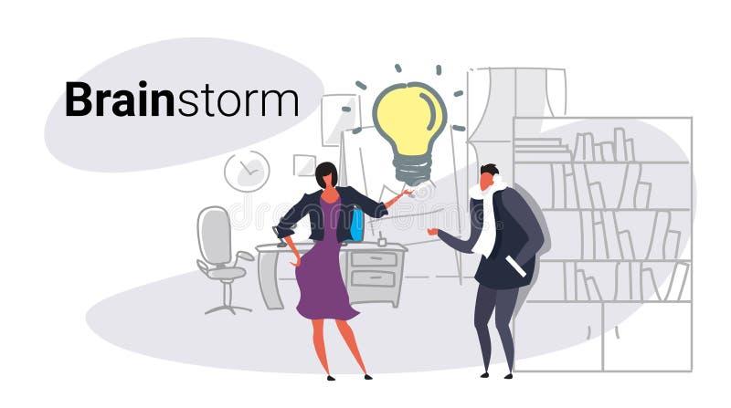 Biznesowego mężczyzny kobiety pary spotkania brainstorming procesu biznesmenów innowacji drużynowy myślący nowy kreatywnie światł ilustracja wektor
