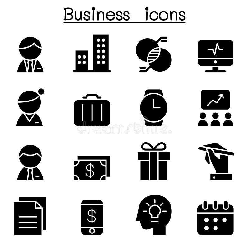 Biznesowy ikona set ilustracja wektor