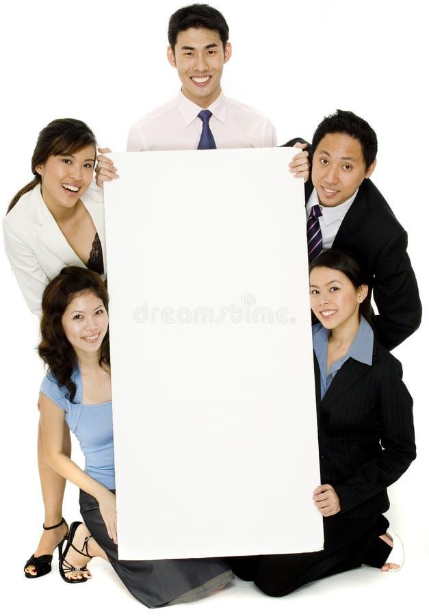 Biznesu Znak obrazy stock