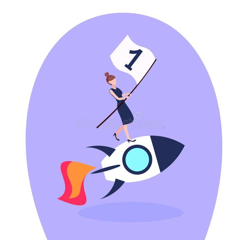 Bizneswoman lata astronautycznej rakiety miejsca sukcesu pierwszy chorągwianego projekta osiągnięcia pojęcia biznesu początkowego ilustracja wektor