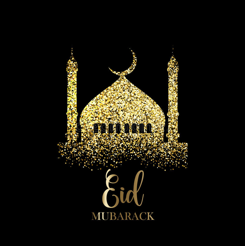 Blänka Eid Mubarak bakgrund royaltyfri illustrationer