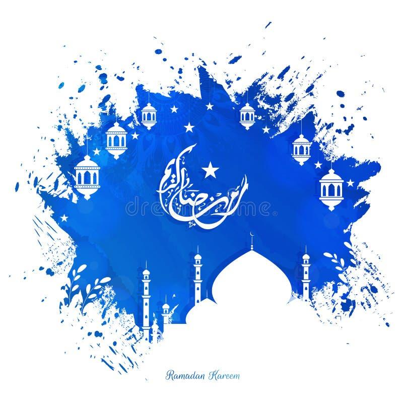 Blå färgfärgstänkbakgrund med illustrationen av moskén och lyktan i vit färg Islamisk arabisk text av den Ramadan Kareem affische royaltyfri illustrationer