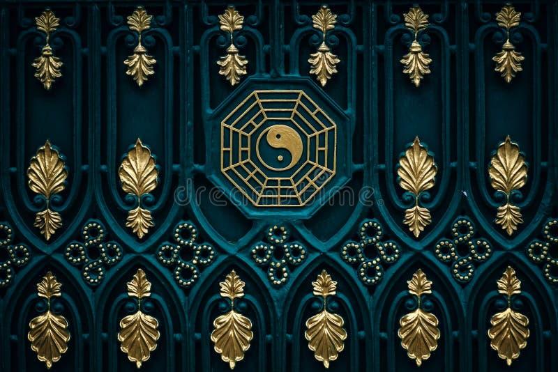 Blå och brun Yin Yang Illustration arkivfoton