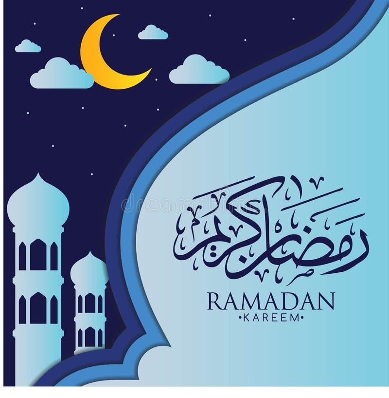 Blå och gul Ramadanbakgrund royaltyfri illustrationer
