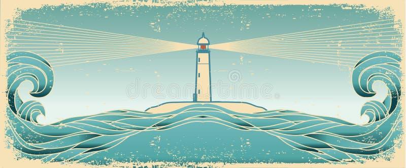 Blå seascapehorisont. Vektorgrungebild stock illustrationer