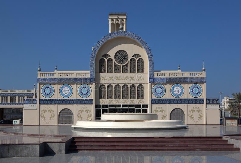 Blåa Souq - blå marknad (drev) Sharjah UAE royaltyfri fotografi