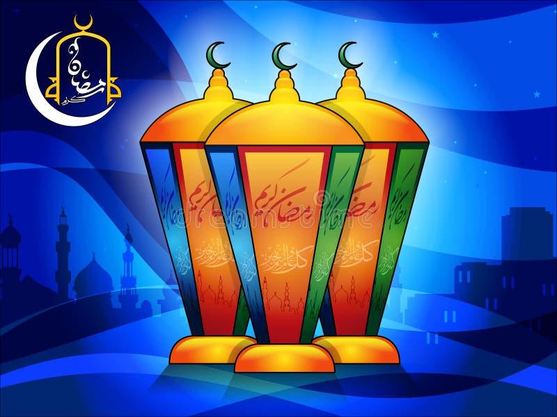 blått ramadan stock illustrationer