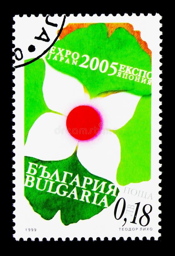Blühen Sie in den japanischen nationalen Farben, AUSSTELLUNG 2005, Se Aichi (Japan) lizenzfreie stockbilder