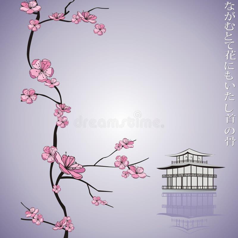 Blühender Zweig des Frühlinges vektor abbildung