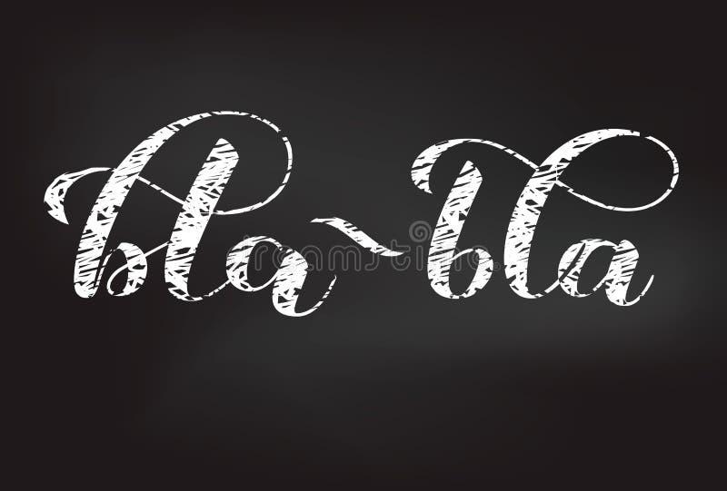 Bla-bla bokstäver Kritaeffekt Vektorillustration för kläder stock illustrationer