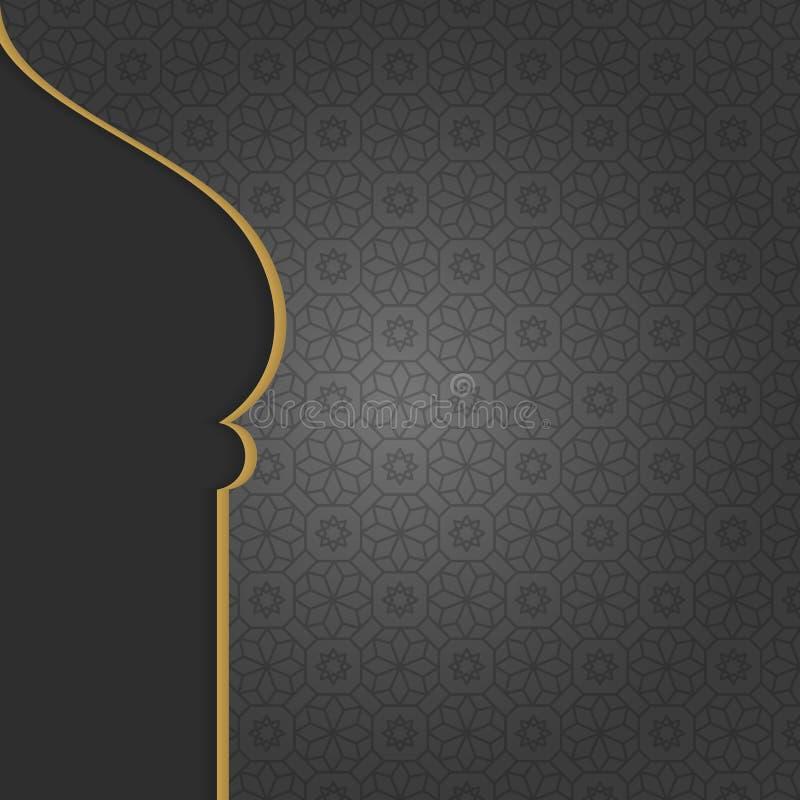 background vector arabian religious - photo #41
