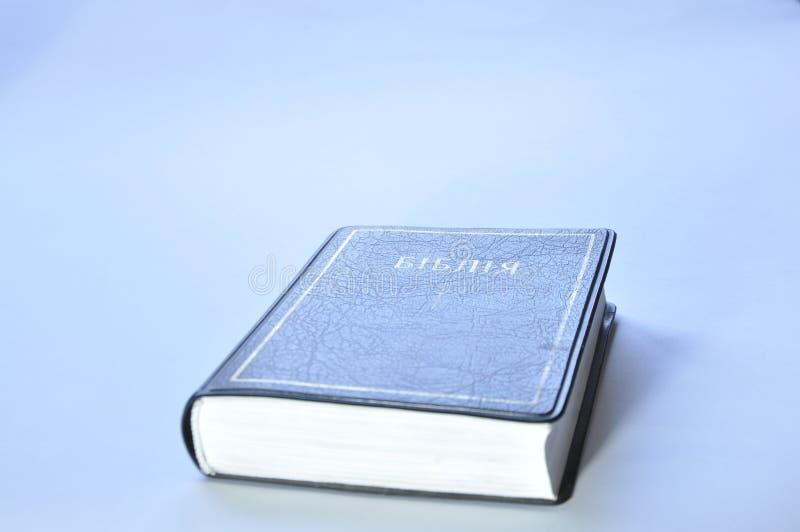 Book on white background royalty free stock photos