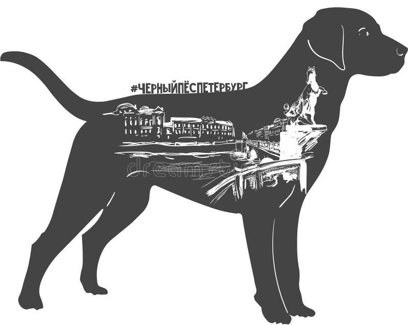 Black dog - St. Petersburg stock photography