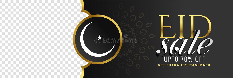 Black eid festival sale banner with image space vector illustration