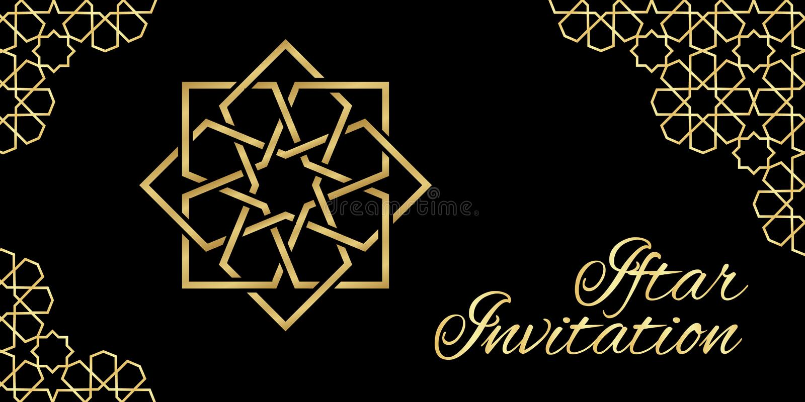 Download Black Iftar Invitation Stock Vector - Image: 83716404