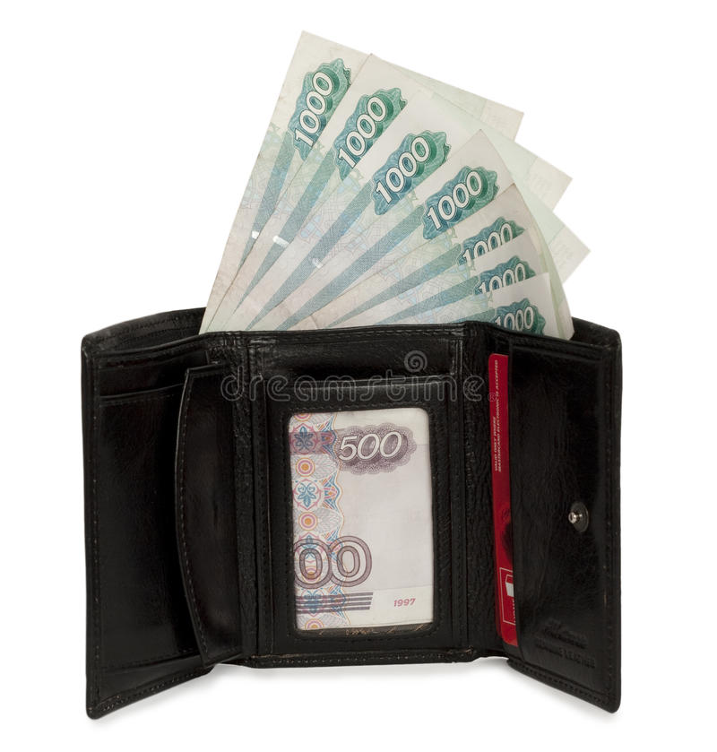 Free Black Leather Purse With Ruble Bank Notes Stock Images - 13910474
