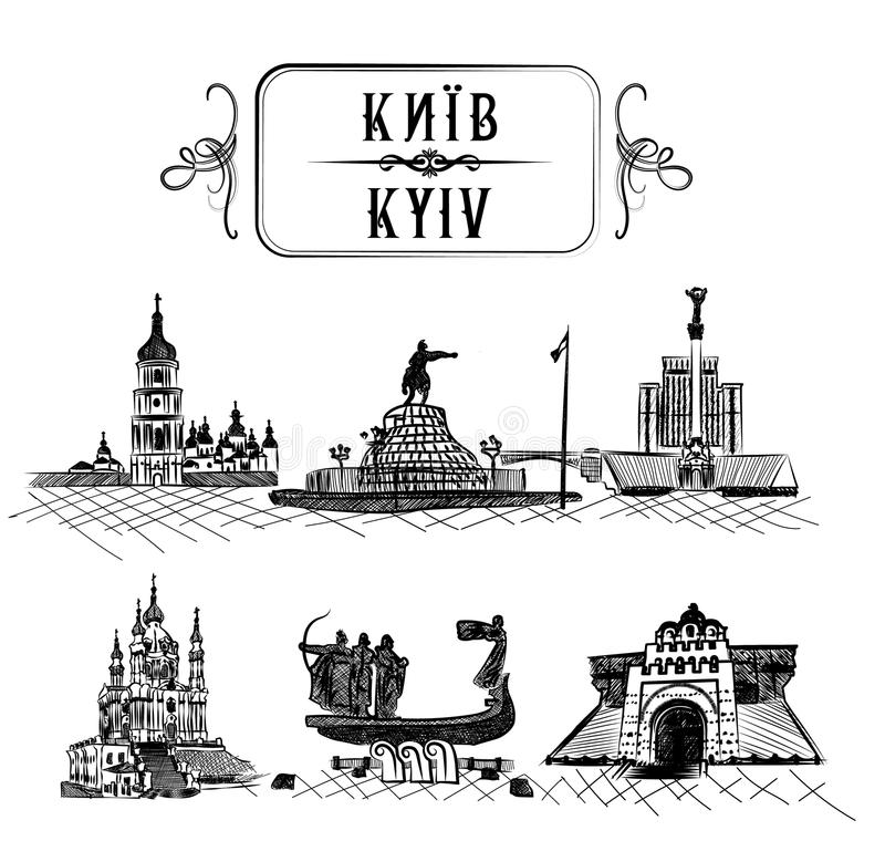 Set of the landmarks of Kyiv city, Ukraine. stock photos