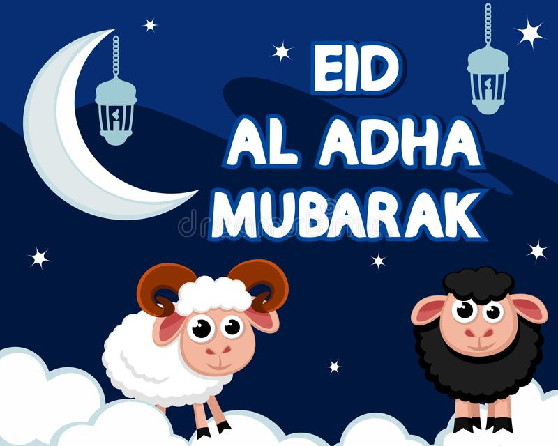 Black and white sheep stand on the clouds against the night sky, month and the lights. The Muslim holiday Eid al-Adha royalty free illustration