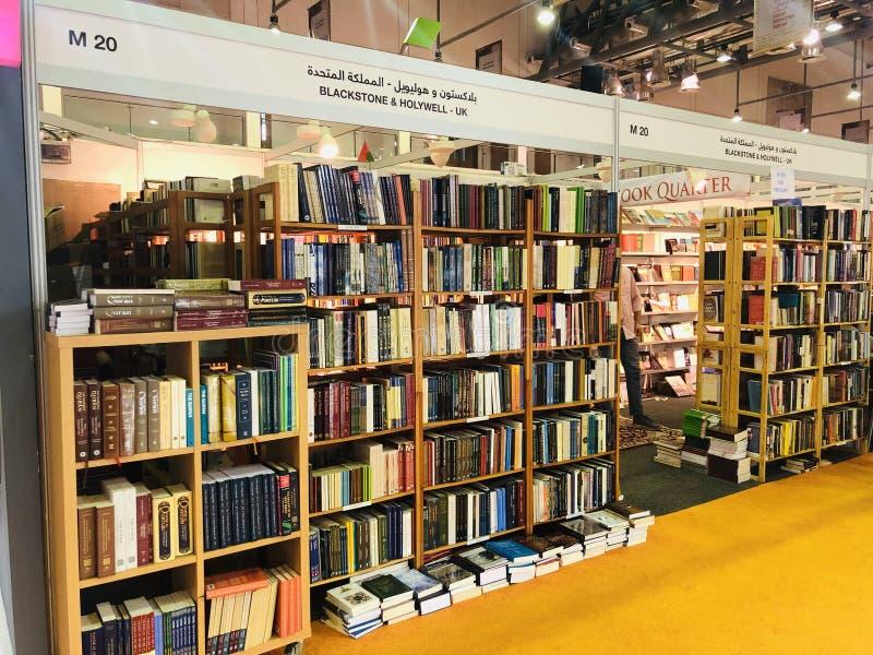 Display of books at Sharjah International Book Fair stock images