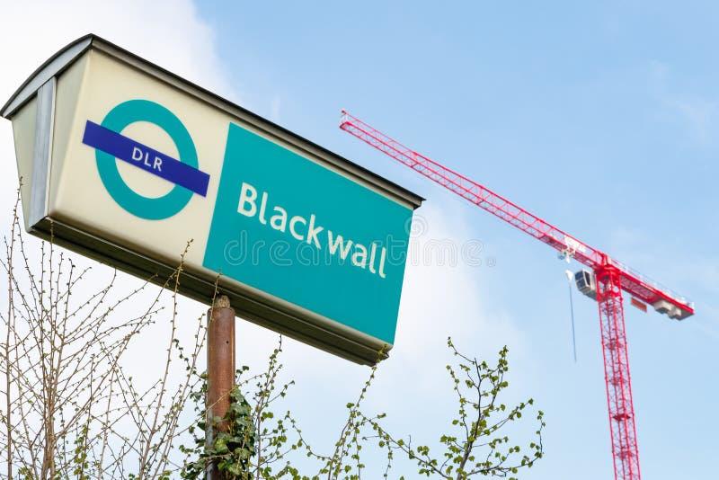 Blackwall-Docklands-Kleinbahnbahnhof stockfotografie