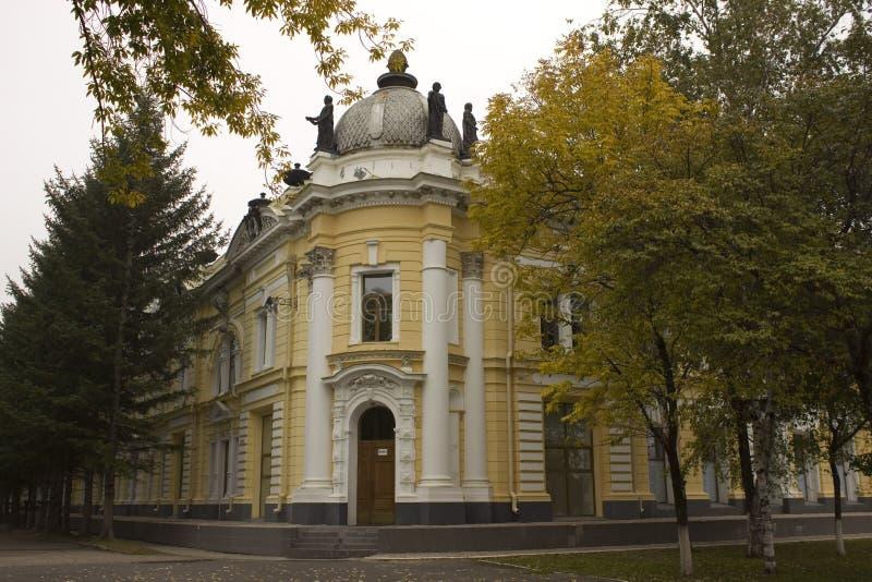 Blagoveshchensk, Russie, centre d'éducation esthétique images stock