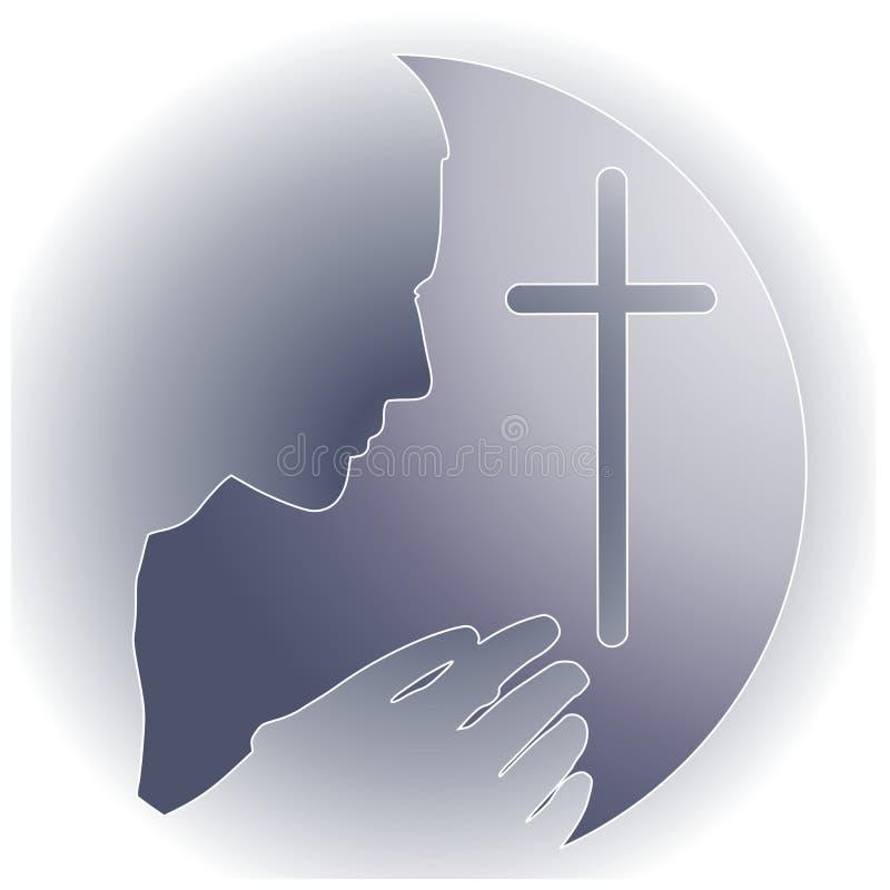 Blanc en travers d'argent de logo de prière illustration de vecteur