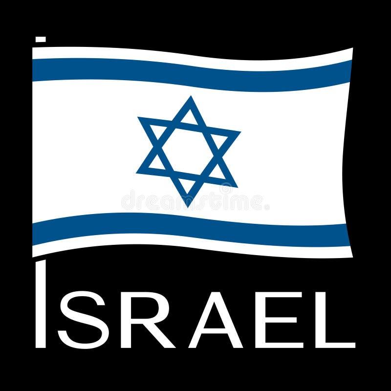 blanc national de l'Israël d'illustration d'indicateur de fond Illustration de vecteur illustration de vecteur