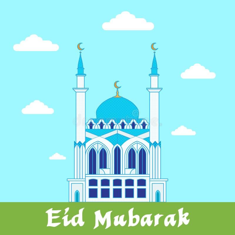 Blanco de la tarjeta de felicitación de Eid Mubarak libre illustration
