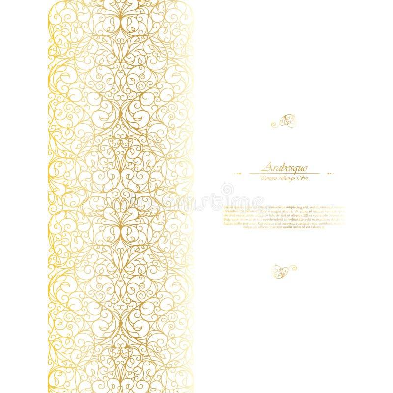 Blanco del vintage del elemento del Arabesque y bord del este del fondo del oro libre illustration