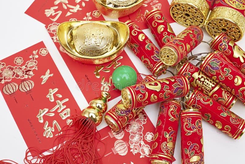 Blandade kinesiska garneringar för nytt år royaltyfria bilder