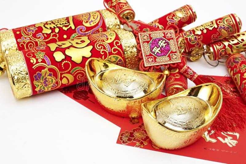 Blandade kinesiska garneringar för nytt år royaltyfri bild