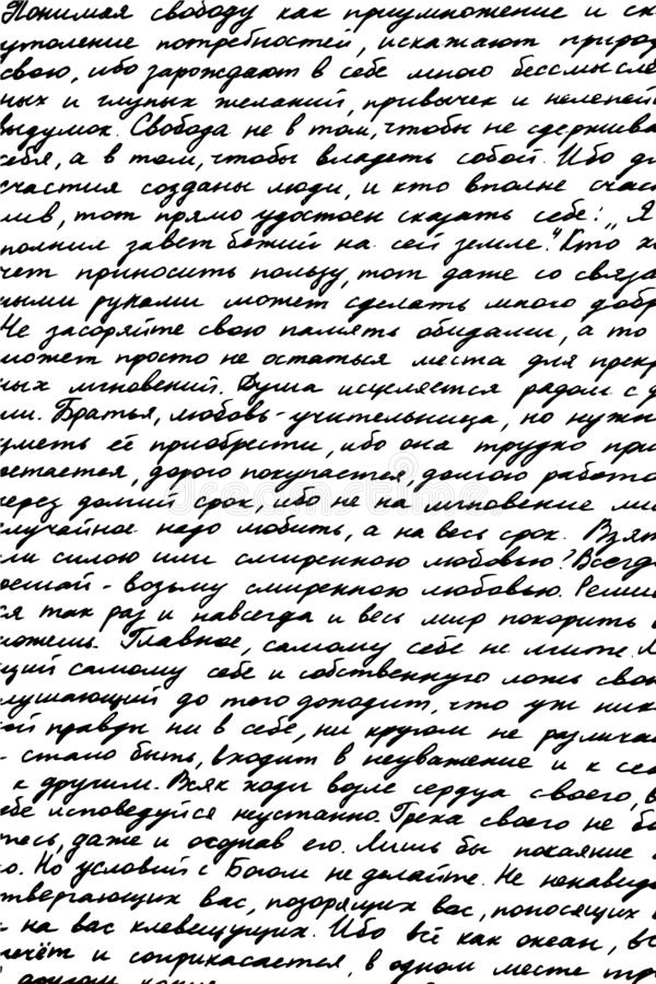 Vector EPS10 background of handwritten quotes of Russian writer Dostoevsky royalty free illustration