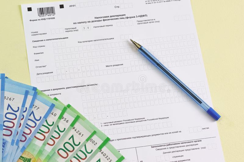 The blank form of the tax document in the Russian language `Declaration on the tax to incomes of physical persons `. The blank form of the tax document in the royalty free stock image