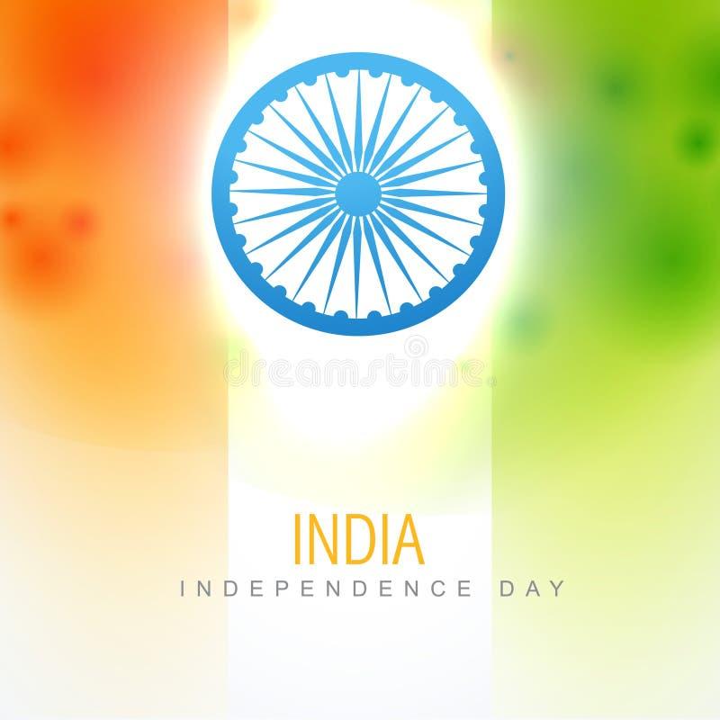 Blank indisk flagga royaltyfri illustrationer