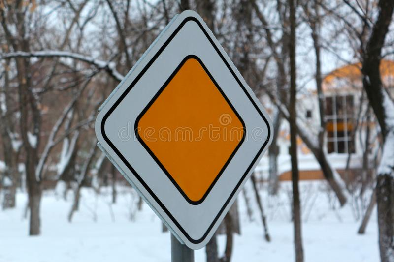 Blank road sign, give way, traffic rules, law and order, royalty free stock photo