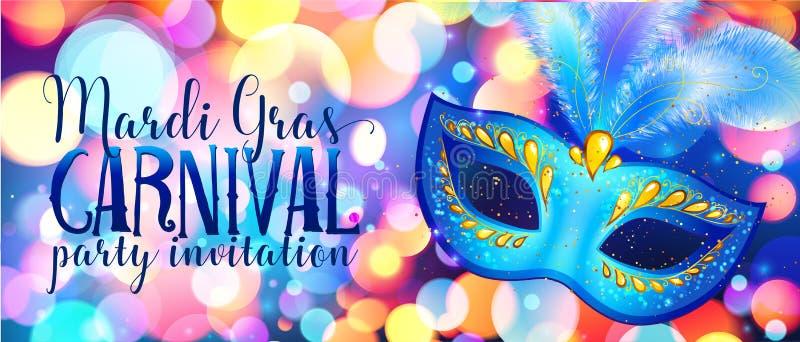 Blaue Karnevalsmaske auf glänzendem bokeh beleuchtet, Mardi Gras-Einladungsfliegerschablone lizenzfreie abbildung