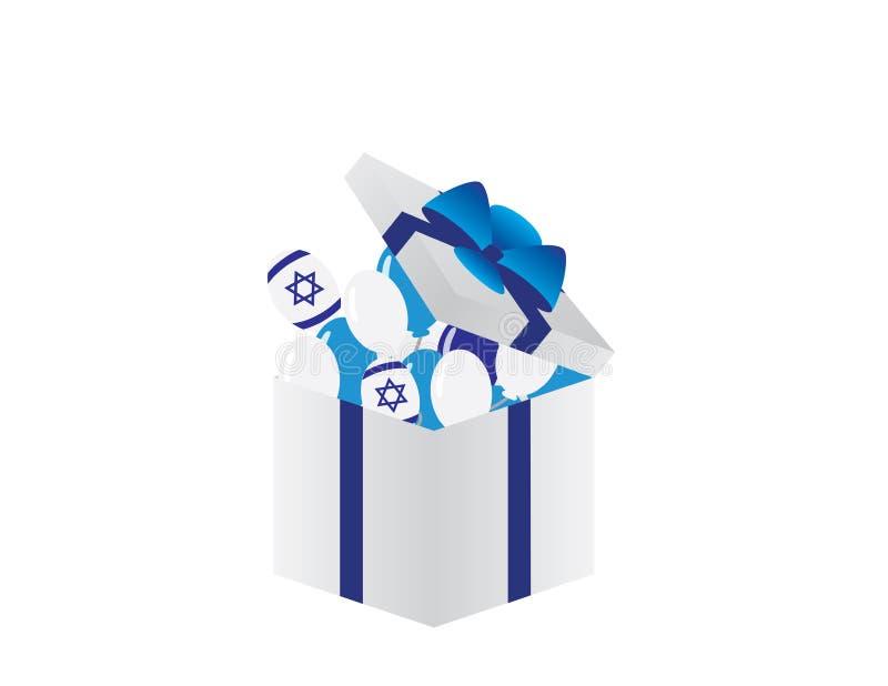 Blaue und weiße Ballone in einer etwas offenen Geschenkbox vektor abbildung