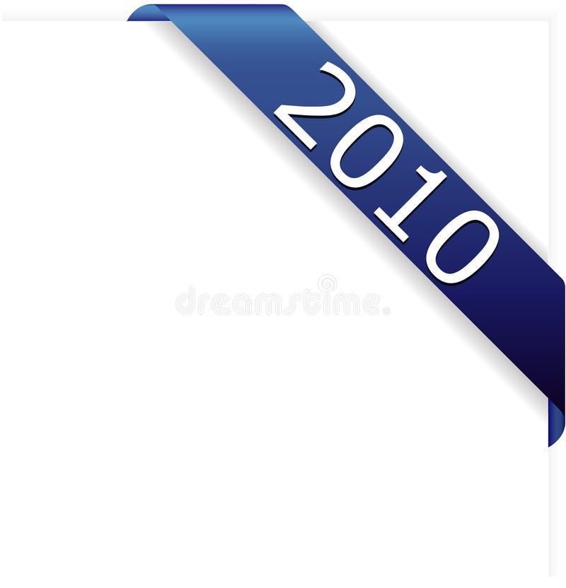 Blaueckfarbband des neuen Jahres 2010 vektor abbildung