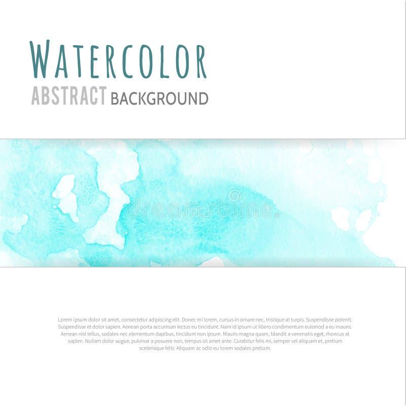 Blauer Aquarellauszugshintergrund vektor abbildung